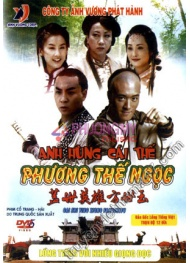 Anh Hung Cai The Phuong The Ngoc (12DVD) - Phim Truyen Trung Quoc