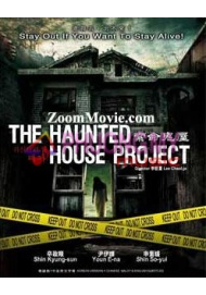 The Haunted House Project (Malaysia Version)
